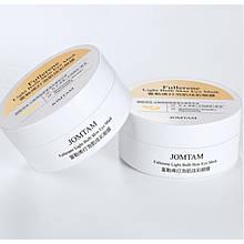 Патчи гидрогелевые с фуллеренами JOMTAM Fullerene Light Bulb Skin Eye Mask, 80г/60шт
