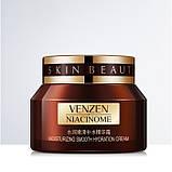 Крем для лица омолаживающий  VENZEN Niacinamide Advanced Hyaluronic Acid Eye Cream с гексапептидами,, фото 2
