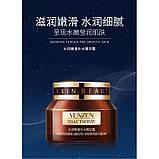 Крем для лица омолаживающий  VENZEN Niacinamide Advanced Hyaluronic Acid Eye Cream с гексапептидами,, фото 3