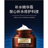 Крем для лица омолаживающий  VENZEN Niacinamide Advanced Hyaluronic Acid Eye Cream с гексапептидами,, фото 4