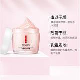 Крем для шиї і декольте VENZEN Compact Beauty Nect Cream, зволожуючий,160 г, фото 4