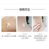 Крем для шиї і декольте VENZEN Compact Beauty Nect Cream, зволожуючий,160 г, фото 6