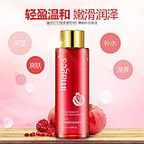 Тонер с экстрактом граната Images Pomegranate Fresh Skin Natural, 120 мл, фото 2
