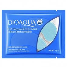 Патчі під очі гідрогелеві Bioaqua HA Polypeptide Eye Mask з пептидами гіалуронової кислоти, 1 пара
