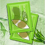 Патчі під очі гідрогелеві Bioaqua Nicotinamide Seaweed Eye Mask з никотинамидами і водоростями,1 пара, фото 2