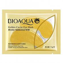 Патчі під очі гідрогелеві Bioaqua Golden Caviar з екстрактом ікри і биозолота, 1 пара