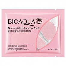 Патчі під очі гідрогелеві Bioaqua Nonapeptide Sakura Eye Mask Eye Mask з пептидами і пелюстками сакури, 1