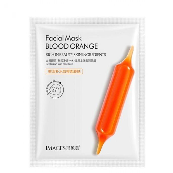 Тканевая маска для лица IMAGES Facial Mask Blood Orange, с экстрактом красного апельсина, 1 шт