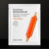 Тканевая маска для лица IMAGES Facial Mask Blood Orange, с экстрактом красного апельсина, 1 шт, фото 3