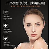 Тканевая маска для лица IMAGES Facial Mask Blood Orange, с экстрактом красного апельсина, 1 шт, фото 5