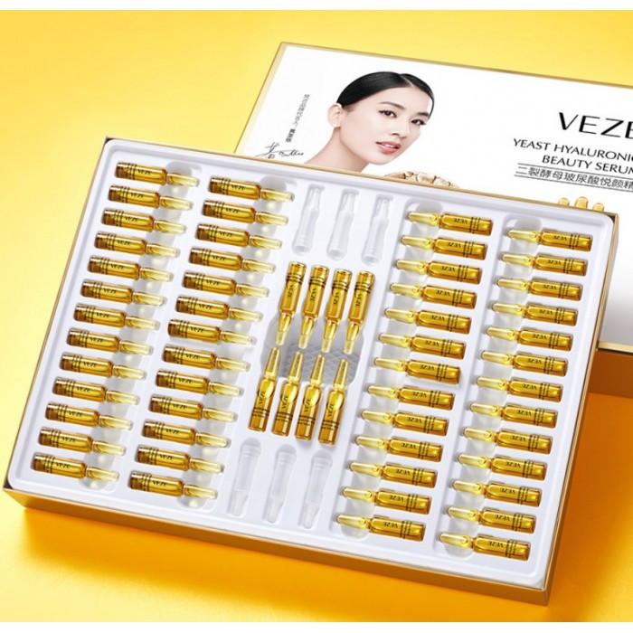 Набор ампул антивозрастных Venzen Yeast Hyaluronic Acid Beauty Serum, упаковка (2мл х 60шт)