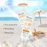 Крем солнцезащитный Disaar Oil Free SPF 90 PA+++ Sunscreen, с антиоксидантами, 40 г, фото 5