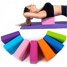 Опорний блок для йоги, розтяжки (23х15х3,5 см), 1 шт
