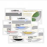 Патчі під очі гідрогелеві Lanbena Collagen Crystal Eye Mask, блакитні, 1 пара, фото 2