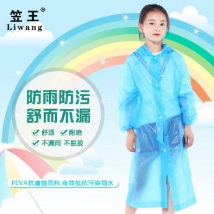 Дощовик дитячий з капюшоном (110 х 50 см), 5 кольорів