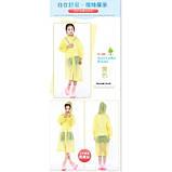 Дощовик дитячий з капюшоном (110 х 50 см), 5 кольорів, фото 8