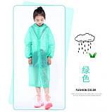Дощовик дитячий з капюшоном (110 х 50 см), 5 кольорів, фото 9