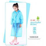 Дощовик дитячий з капюшоном (110 х 50 см), 5 кольорів, фото 10