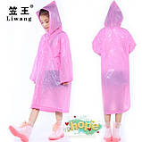 Дощовик дитячий з капюшоном (115 х 55 см), 5 кольорів, фото 2