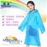 Дощовик дитячий з капюшоном (115 х 55 см), 5 кольорів, фото 3