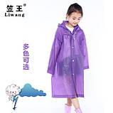 Дощовик дитячий з капюшоном (115 х 55 см), 5 кольорів, фото 4