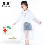 Дощовик дитячий з капюшоном (115 х 55 см), 5 кольорів, фото 5