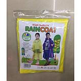 Дощовик дитячий з капюшоном (115 х 55 см), 5 кольорів, фото 6