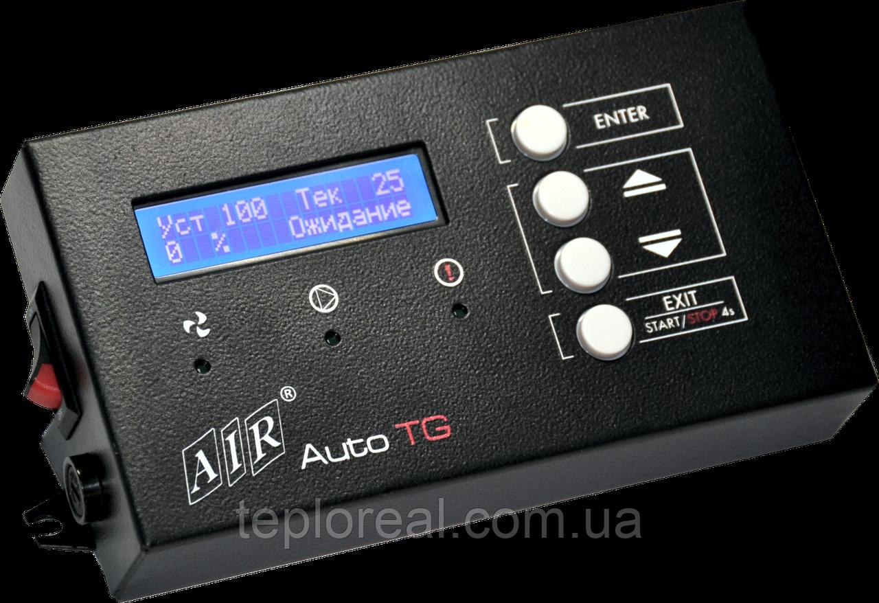 Автоматика для теплогенераторів AIR AUTO TG
