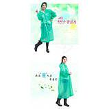 Дощовик універсальний з капюшоном і резинкою на рукаві, Pocket RAINCOAT (145 х 70 см), 6 кольорів, фото 9