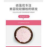 Альгинатная маска восстанавливающая YILIANHUA Rose Petal Soft Membrane Powder, с экстрактом розы, 1000 г, фото 4
