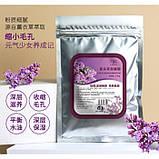 Альгінатна маска антистресова JIAZHOUYIN CHUA lavender, з екстрактом лаванди, 200 г, фото 2