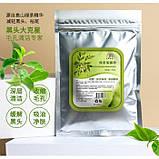 Альгінатна маска тонізуюча JIAZHOUYIN CHUA Green Tea, з екстрактом зеленого чаю, 200 г, фото 2