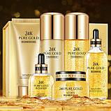 Набір подарунковий VENZEN Pure Gold 24K, з золотом, 6 засобів, фото 3