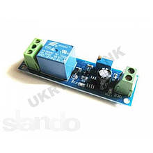 Акумулятор 404865 Li-pol 3.7 В 1800мАч для DVR GPS MP4 MP3 смартфонів