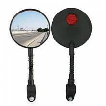 Дзеркало заднього виду для велосипеда гнучке 360град