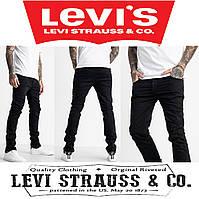 Молодежные стрейчевые черные джинсы Levi Strauss, Levis slim fit, скинни мужские.
