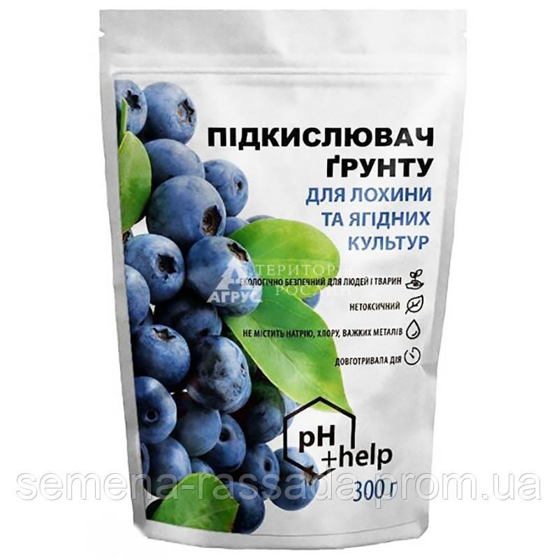 Підкислювач грунту для лохини і ягідних культур (300 г)
