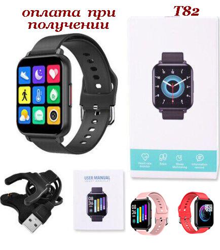 Умные Smart Watch смарт фитнес браслет часы трекер T82 ПОШТУЧНО на РУССОКОМ в стиле Xiaomi SAMSUNG Apple Watch