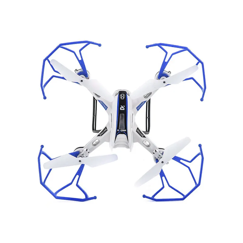 Квадрокоптер DH861-X13 на радиоуправлении (Синий)