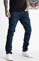 Мужские стрейчевые джинсы скинни в стиле Levis 510 Skinny Fit Jeans.