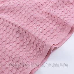 """Тканина """"Бельгійська вафелька"""", колір рожево-пудровий"""