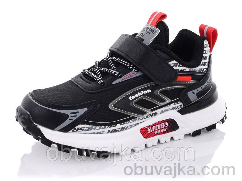 Спортивне взуття Дитячі кросівки 2021 в Одесі від виробника Ytop(32-37)