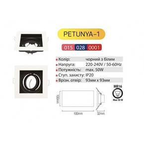 """Светильник точечный поворотный Horoz Electric """"PETUNYA-1"""" белый 015-028-0001-010, фото 2"""