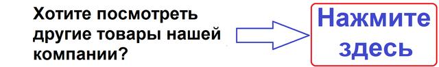Насос гидроусилителя для Citroen Jumpy 1.9 d, 1.9 TD. ГУР Ситроен Джампи 1,9 Турбо дизель.. - фото 1