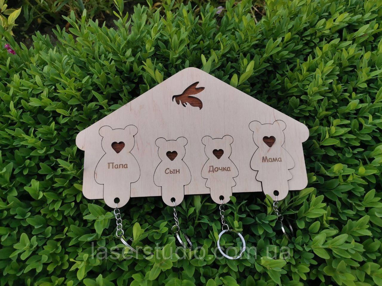 """Дерев'яна настінна ключниця """"Сім'я Ведмедів"""" Ключниця з дерева Ключниця дерев'яна з брелоками, гравіюванням"""