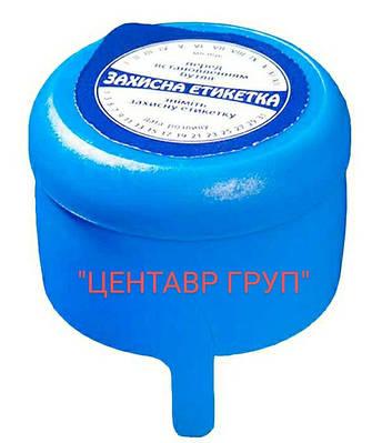ПРОБКА ДЛЯ БУТЫЛЯ 18.9 литров