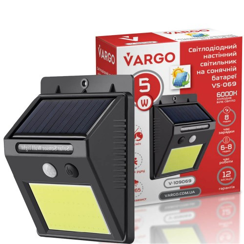 Фасадный LED светильник на солнечной батарее VARGO 5W COB с датчиком движения (VS-091)