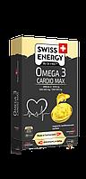 Omega-3 Cardio Max, 30 кап, Швейцарія (8371)