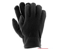 Перчатки защитные «RPOLAREX [B]»