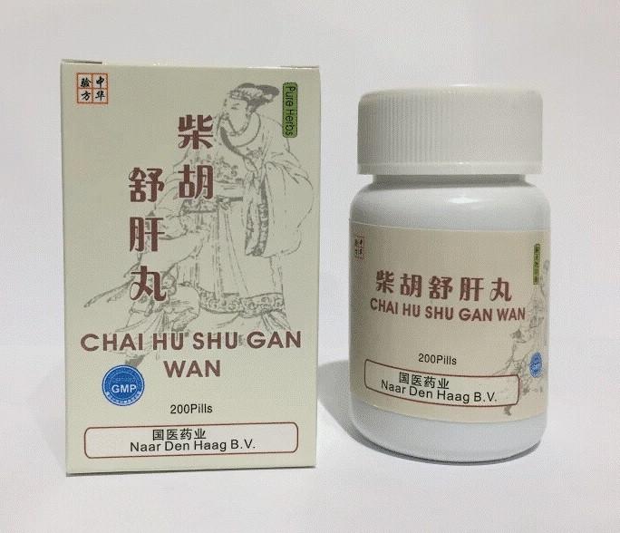 Пилюли Chai Hu Shu Gan Wan  Чайху Шугань Вань 200шт упак
